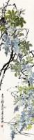 花卉 立轴 设色纸本 - 17615 - 中外书画精品 - 2012年《第一拍卖厅》冬季专场拍卖会 -收藏网