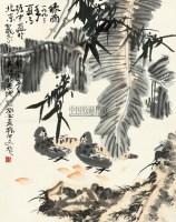 芭蕉双安 立轴 设色纸本 - 王振中 - 修文—近现代书画(三) - 第22期精品拍卖会 -收藏网