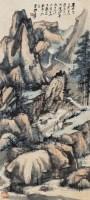 冰川偕游图 镜心 设色纸本 - 张大千 - 山外山—水墨里的山峦之部 - 2013年春季拍卖会 -收藏网