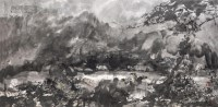 山水梦境 纸本 彩墨 - 133228 - 中国油画及雕塑 - 2013年春季拍卖会 -收藏网