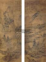 书画 (二十帧) (选二) -  - 中国书画 - 2013年保真书画拍卖会(第2期) -中国收藏网