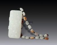 龙牌挂件 -  - 以阅众甫瓷器文玩专场 - 2012年大型艺术品拍卖会 -收藏网