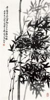 墨竹 托片 纸本 - 力群 - 中国书画(一) - 2012年春季艺术品拍卖会 -收藏网
