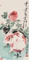 耄耋富贵图 镜框 设色纸本 - 141469 - 中国书画(三) - 2013年迎春艺术品拍卖会 -收藏网
