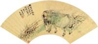 归牧图 扇片镜框 设色纸本 - 55157 - 中国名家书画专场(二) - 2012年秋季艺术品拍卖会 -收藏网