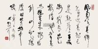 书法 镜片 纸本 - 116750 - 书画(一) - 2012秋季艺术品拍卖会 -收藏网