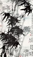 墨竹 立轴 纸本 - 133332 - 辽沈名贤翰墨 - 2012春季艺术品拍卖会 -收藏网