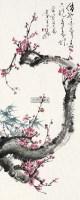 梅竹图 镜心 设色纸本 - 128233 - 中国书画(二) - 2013年大众收藏拍卖会(第一期) -收藏网