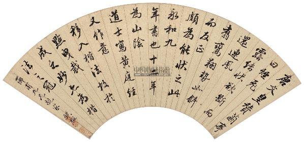 楷书 扇面 水墨纸本 - 140064 - 中国古代书画 - 2012秋季拍卖会 -收藏网