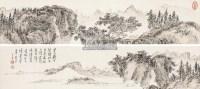 山水 镜片 设色纸本 - 溥儒 - 中国书画 - 2012秋季拍卖会 -收藏网