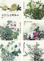 花卉 - 148524 - 《当代中国画名家作品集》(第四辑) - 2012年浙江萧然秋季艺术品拍卖会 -收藏网