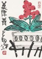 万年青图 镜片 设色纸本 - 陈大羽 - 中国书画(三) - 2013年迎春艺术品拍卖会 -收藏网