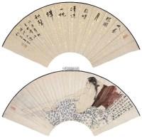 静 扇面 设色纸本 - 何家英 - 中国扇画 - 2012年秋季竞买会 -收藏网