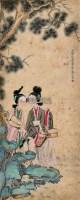 仕女 镜片 设色纸本 - 149775 - 中国书画 - 2012夏季艺术品拍卖会 -收藏网