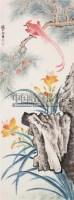 花鸟 - 张大壮 - 墨华烟云——中国书画专场 - 2012春季文物艺术品拍卖会 -收藏网