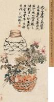 菊黄蟹肥 立轴 设色纸本 - 116600 - 中国古代书画专场 - 2013年春季拍卖会 -收藏网
