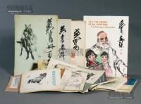 《黄胄画集》等(共16册) -  - 古美术文献专场 - 2013年春季拍卖会 -中国收藏网