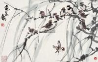 柳枝麻雀 镜片 设色纸本 - 黄胄 - 中国书画一 - 2012年秋季艺术品拍卖会 -收藏网