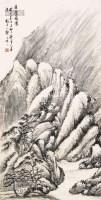匡庐飞瀑 立轴 纸本 -  - 中国书画 - 2013年首届艺术品拍卖会 -收藏网