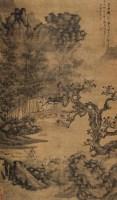 玉林仙逸图 立轴 设色绢本 - 117081 - 中国古代书画 - 2012秋季拍卖会 -收藏网