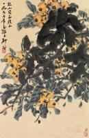 枇杷 立轴 设色纸本 - 柳村 - 国美名家 当代名家 - 2012秋季艺术品拍卖会 -收藏网