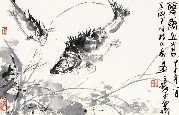 钟天铎 双鱼之喜 镜片 水墨纸本