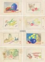 蔬果静物 (八幅) 水彩 - 6436 - 华人西画 - 2012年秋季暨十周年庆大型艺术品拍卖会 -收藏网