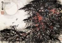 月下飞禽 立轴 纸本 - 4438 - 中国书画 - 2013年首届艺术品拍卖会 -收藏网