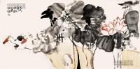 荷塘 镜片 纸本 - 132917 - 中国书画 - 2013年首届艺术品拍卖会 -收藏网