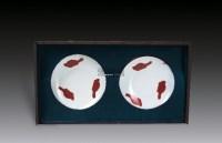 釉里红三鱼纹盘 -  - 中国瓷器 - 2012年秋季竞买会 -收藏网