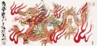 龙 镜心 纸本 - 128065 - 中国书画专场(二) - 2012年秋季书画艺术品拍卖会 -收藏网