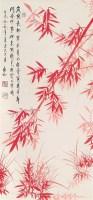 竹石 -  - 中国书画 - 2013迎新艺术品拍卖会 -收藏网