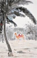 人物 立轴 设色纸本 - 亚明 - 中国书画 - 2012夏季艺术品拍卖会 -收藏网