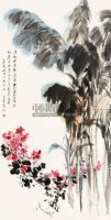花卉 立轴 设色纸本 - 20516 - 中国书画 - 第三期艺术品拍卖会 -收藏网