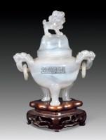 玛瑙狮钮活环炉 -  - 古董集珍专场 - 嘉泰四季2013迎春艺术品拍卖会 -收藏网