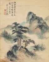 白云深处 镜片 设色纸本 - 溥伒 - 中国书画 - 2012秋季拍卖会 -收藏网