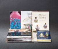 佳士得苏富比鼻烟壶私人收藏专场图录及著作29本 -  - 古美术文献撷英 - 2012年秋季拍卖会 -收藏网