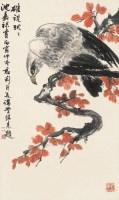雄视耽耽 立轴 设色纸本 -  - 中国书画(一) - 2013年大众收藏拍卖会(第一期) -收藏网