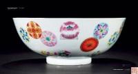粉彩皮球花纹碗 -  - 瓷器玉器工艺品(二) - 2013春季艺术品拍卖会 -收藏网
