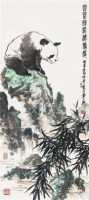 熊猫 立轴 设色纸本 - 149171 - 中国书画二 - 2012年春季艺术品拍卖会 -收藏网