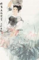 荷花仕女 镜片 纸本 - 124317 - 中国书画(二) - 2012年夏季书画精品拍卖会 -收藏网