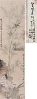 筼筜清韵 立轴 纸本 -  - 中国书画专场 - 北京长风2012秋季拍卖会 -收藏网