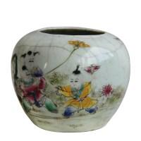 婴戏图粉彩小罐 -  - 瓷器专场 - 光大国际•艺术品拍卖会  -中国收藏网