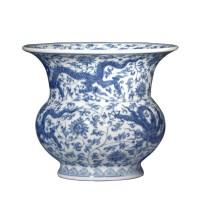 青花龙纹缠枝渣斗 -  - 瓷器专场 - 光大国际•艺术品拍卖会  -收藏网