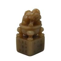 寿山芙蓉石印章 -  - 杂项专场 - 光大国际•艺术品拍卖会  -中国收藏网