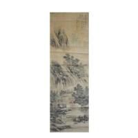 王晕款山水画 -  - 字画专场 - 光大国际•艺术品拍卖会  -中国收藏网