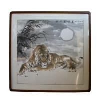 静思卧虎图 -  - 字画专场 - 光大国际•艺术品拍卖会  -中国收藏网