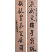 郑孝胥款对联一副 -  - 字画专场 - 光大国际•艺术品拍卖会  -中国收藏网