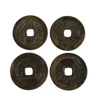 康熙通宝钱币一对 -  - 杂项专场 - 光大国际•艺术品拍卖会  -中国收藏网