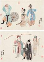 人物 -  - 《当代中国画名家作品集》(第六辑) - 2013年杭州天目四季大型艺术品专场拍卖会 -中国收藏网